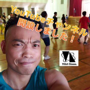 明石 パーソナルトレーニングジム youtube